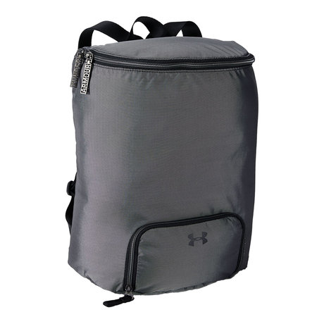 Раница Under Armour Midi Backpack (сива)