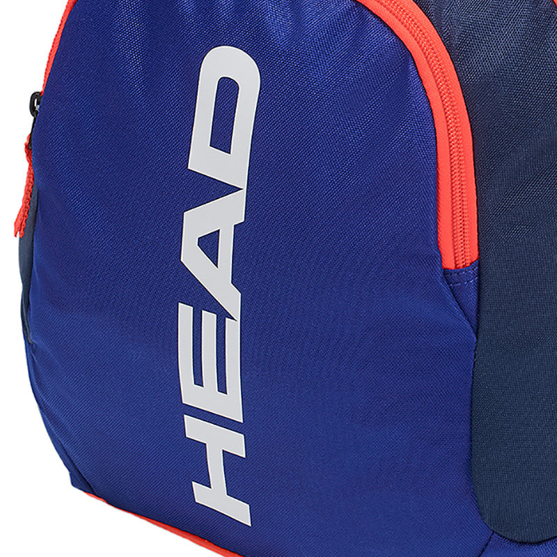 Детска раница Head Rebel Kid's Backpack (синя)